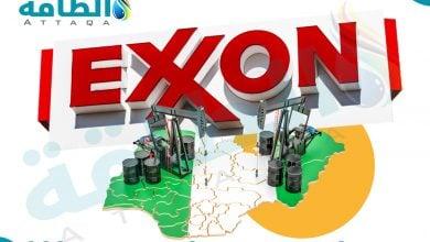 Photo of نيجيريا.. مطالبات لإكسون موبيل بدفع 200 مليون دولار تعويضات التسرب النفطي