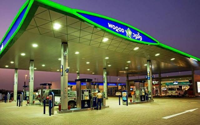 أسعار الوفود - أسعار البنزين في فطر