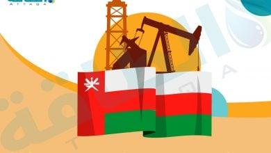Photo of سلطنة عمان تطرح 3 مناطق امتياز نفطية