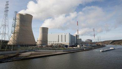 Photo of بلجيكا توقف تشغيل مفاعل نووي بسبب تسرب الهيدروجين