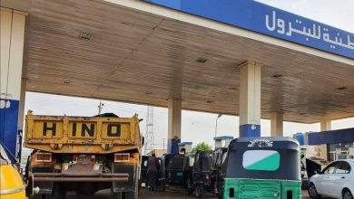 Photo of أول زيادة بعد إلغاء الدعم.. السودان يقرر رفع أسعار الوقود