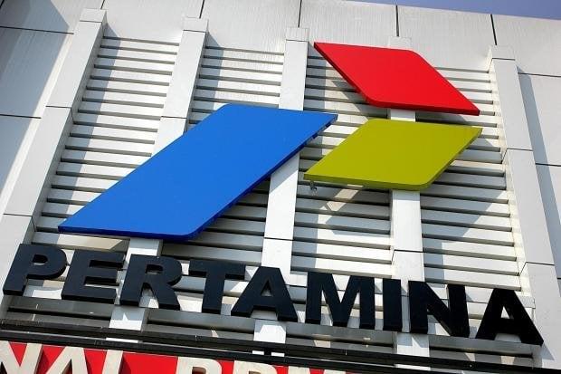 مقار شركة بيرتامينا الإندونيسية