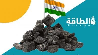 Photo of الهند تتحدى الأمم المتحدة وتخصص استثمارات جديدة لقطاع الفحم