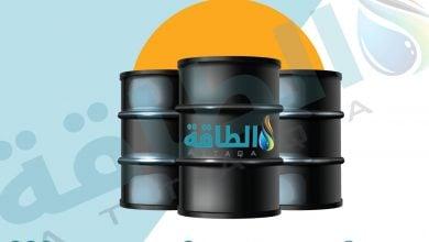 Photo of مخزونات النفط في مركز كوشينغ الأميركي تتراجع 42%