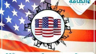 Photo of إدارة معلومات الطاقة تتوقع ارتفاع إنتاج النفط الصخري في أميركا