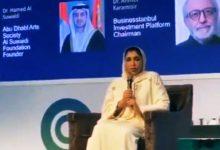 Photo of القصة الكاملة لتمثيل سيدة إماراتية مؤسسة النفط الليبية في منتدي دولي (فيديو)