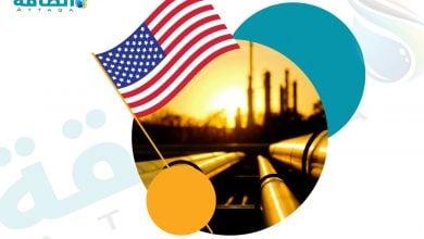 Photo of توقعات بتراجع مخزونات الغاز الطبيعي الأميركية بداية موسم الشتاء