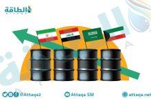 Photo of مع جمود موقف أوبك+.. 4 دول ترفع أسعار بيع النفط الخام في أغسطس
