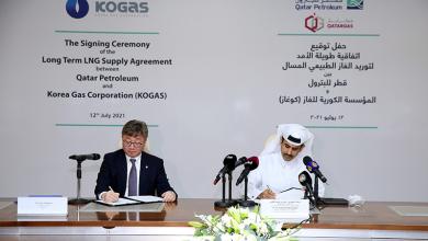 Photo of قطر توقع اتفاقية لتزويد كوريا الجنوبية بالغاز الطبيعي المسال
