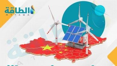 Photo of الصين تحاصر الصناعات كثيفة استهلاك الكهرباء لخفض الانبعاثات