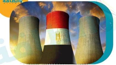 Photo of مصر.. هل تشهد منطقة النجيلة ميلاد ثاني محطة نووية بعد الضبعة؟