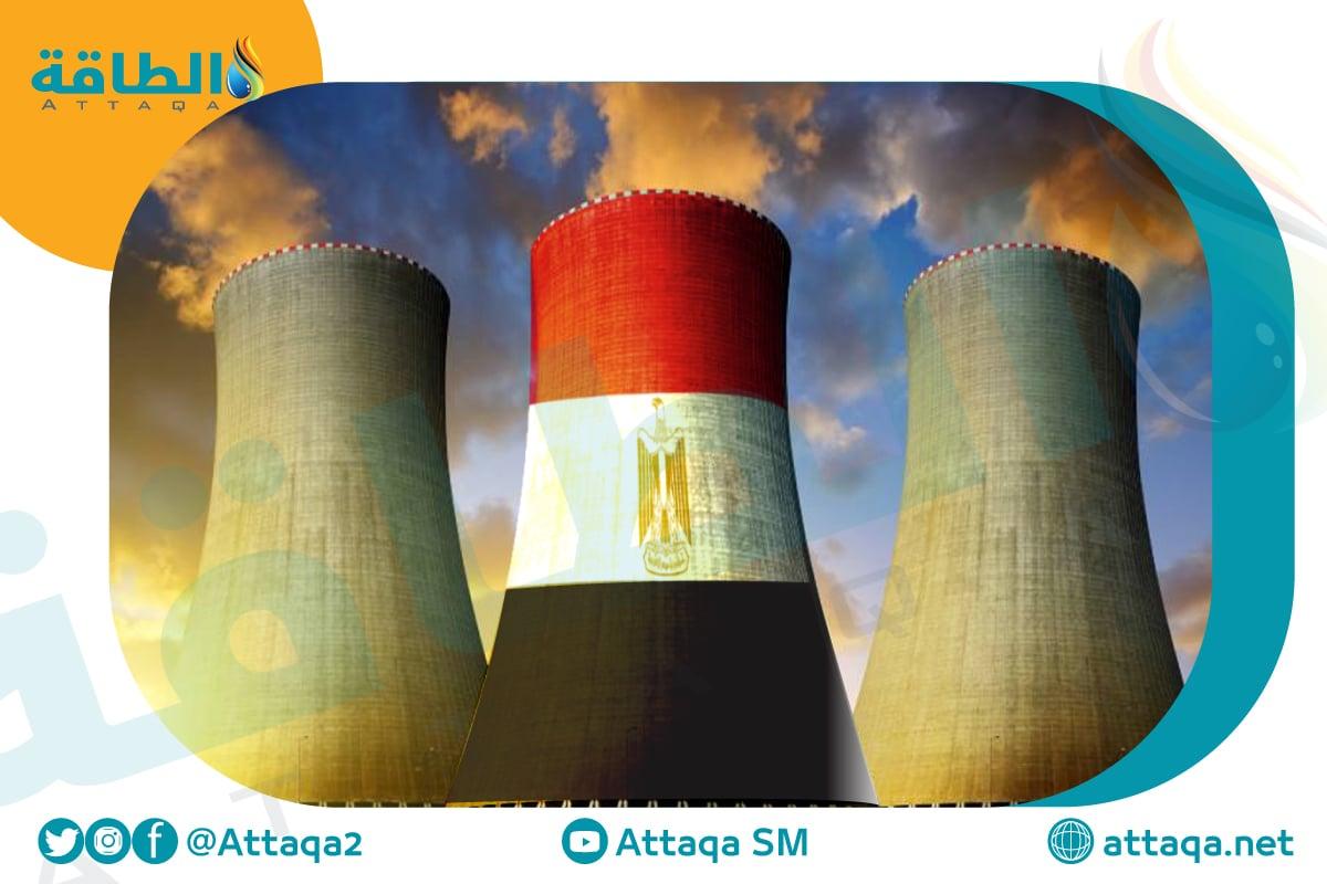 الطاقة النووية في مصر