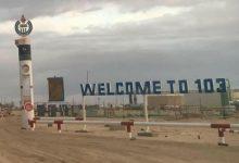 Photo of فيديو - فوران بئر غاز في ليبيا.. ومصادر: الوضع خارج السيطرة