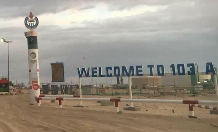فوران بئر غاز في ليبيا