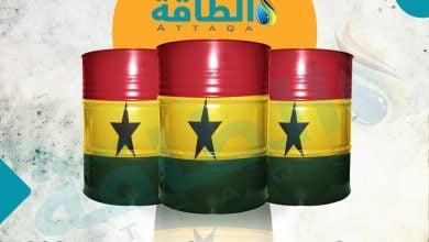 Photo of غانا.. شركة النفط الوطنية تخطط للاستحواذ على حصص مشغلي الحقول