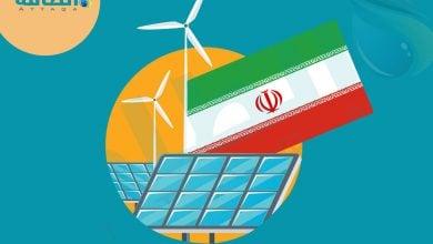 Photo of إيران.. قفزة كبيرة في توليد الكهرباء من الطاقة المتجددة