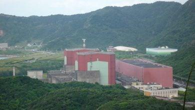 Photo of إغلاق مفاعل نووي في تايوان لنقص سعة تخزين الوقود