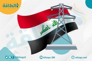 الكهرباء العراق - إيران