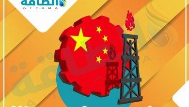 Photo of الغاز الطبيعي سيصبح أكبر مصدر للوقود الأحفوري بالصين في 2050
