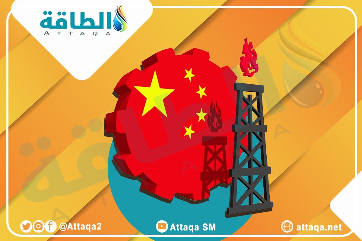 النفط - الغاز - الصين