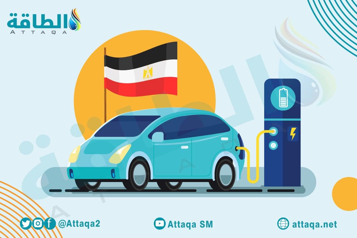 مبيعات السيارات الكهربائية في مصر