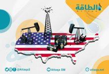 Photo of توقعات بارتفاع إنتاج النفط الصخري الأميركي الشهر المقبل