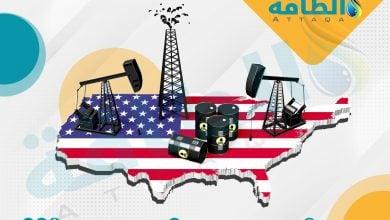 Photo of إعصار آيدا.. المصافي الأميركية تلجأ إلى النفط العراقي والكندي لتعويض الخسائر