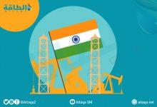 Photo of وكالة الطاقة تتوقع ارتفاعًا قويًا للطلب على المشتقات النفطية في الهند