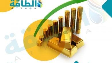 Photo of أسعار الذهب ترتفع 17 دولارًا مع ضعف العملة الأميركية