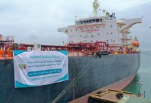 Photo of دفعة جديدة من المشتقات النفطية السعودية تصل إلى اليمن (صور)