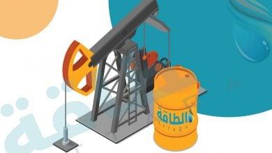 Photo of تحديث - أسعار النفط ترتفع.. والخام الأميركي أعلى من 82 دولارًا