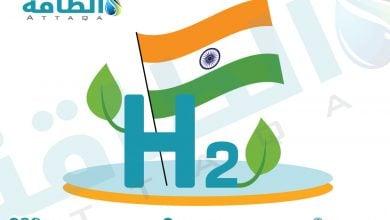 Photo of الهند تطرح مناقصة لإنشاء أول محطة لوقود الهيدروجين الأخضر
