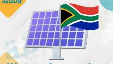 Photo of جنوب أفريقيا تطرح 102 مشروع لتوليد الكهرباء من الطاقة المتجددة