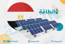 Photo of الطاقة الشمسية.. 6 شركات مصرية تتوسع في مشروعات الكهرباء النظيفة