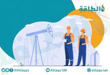 Photo of مع مواجهة تغير المناخ.. هل العاملون بقطاع النفط والغاز مهددون بفقدان وظائفهم؟