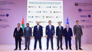 Photo of مصدر الإماراتية توقع عقود تنفيذ محطتين للطاقة الشمسية في أوزبكستان