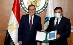 مصر - طارق الملا