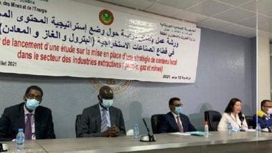 Photo of موريتانيا.. إستراتيجية وطنية للمحتوى المحلي بمجال الغاز والنفط والمعادن