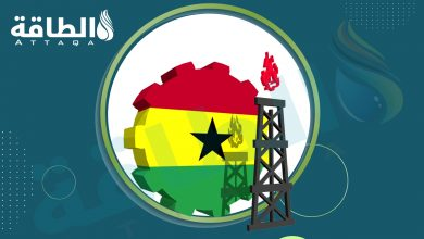 Photo of آكر إنرجي النرويجية تنتظر تصديق غانا على مخطط تطوير حقل بيكان النفطي