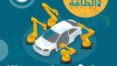 Photo of نقص الرقائق الإلكترونية معضلة تهدد صناعة السيارات في العالم