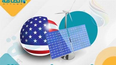 Photo of مضاعفة قدرات الطاقة الشمسية في لاس فيغاس الأميركية