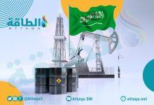 Photo of مع ارتفاع أسعار النفط.. توقعات بتراجع عجز الموازنة في السعودية