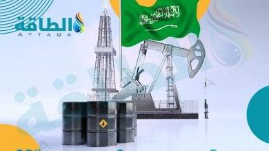 Photo of إيرادات صادرات النفط السعودي تقفز 126% خلال الربع الثاني من 2021
