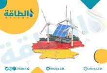 Photo of هل تستطيع ألمانيا تلبية كامل احتياجاتها من الطاقة المتجددة؟