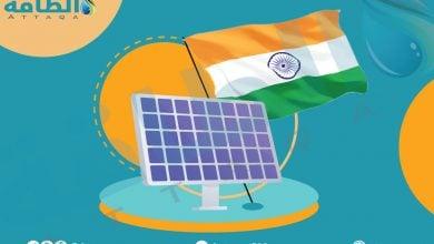 Photo of إنجي الفرنسية تشغل ثاني أكبر مشروع للطاقة الشمسية في الهند