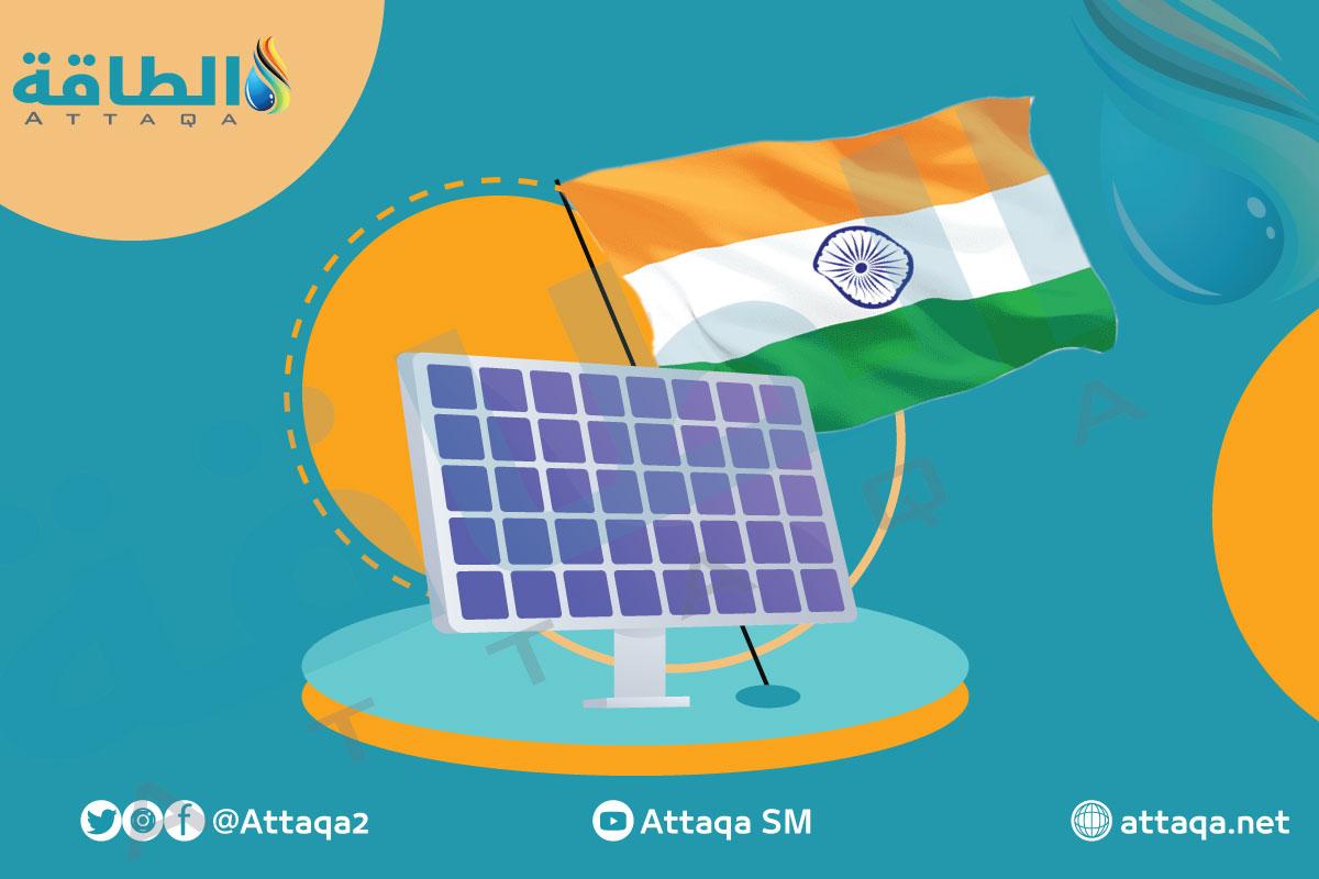 الطاقة الشمسية في الهند