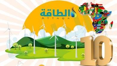 Photo of الدول العربية في المقدمة.. أكبر 10 مزارع طاقة رياح في أفريقيا