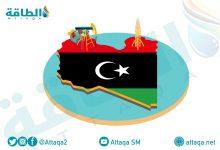 Photo of تأخر التمويل يعرقل خطة ليبيا لزيادة إنتاج النفط