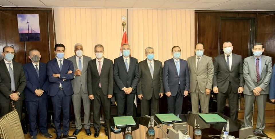 الهيدروجين في مصر - وزارة البترول المصرية