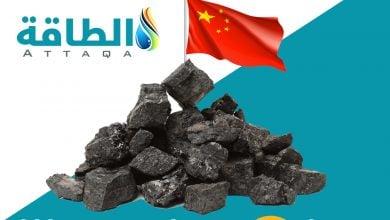Photo of الصين تعيد تشغيل مناجم الفحم مع زيادة الطلب على الكهرباء